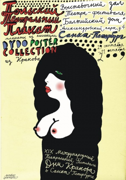 Polski Plakat Teatralny